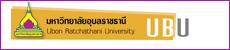 มหาวิทยาลัยอุบลราชธานี